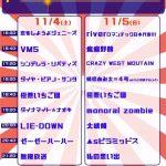 11/4(土) 新松戸ゴールデン劇場 in 新松戸FIREBIRD