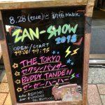 8/28(火)「ZAN-SHOW 2018」ライブレポ